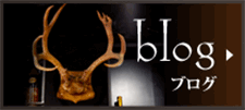 AQUA BARのブログ